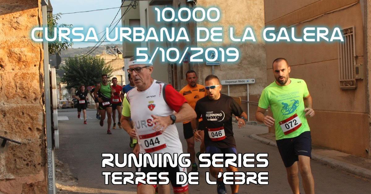 10K La Galera 5/10/2019
